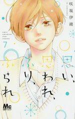 Love, be loved, Leave, be left 7 Manga