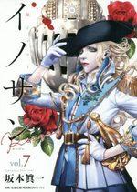 Innocent Rouge 7 Manga