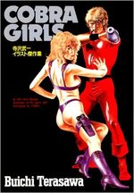 Cobra Girls 1