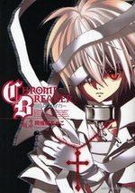 Chrome Breaker 3 Manga