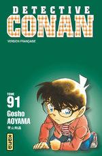 Detective Conan 91
