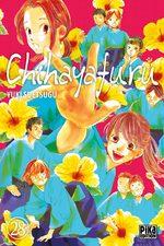 Chihayafuru 28 Manga