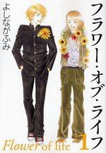 Flower of Life 1 Manga