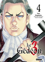 Le 3e Gédéon T.4 Manga