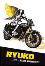 Ryuko 2 Manga