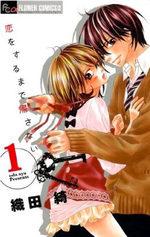 Trop Jeune pour Moi ?! 1 Manga