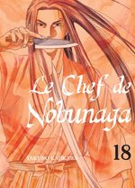 Le Chef de Nobunaga # 18
