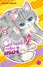 Chat malgré moi 2 Manga