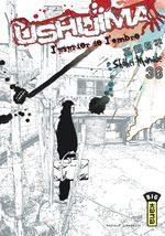 Ushijima 36