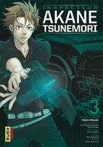 couverture, jaquette Psycho-pass, Inspecteur Akane Tsunemori 3