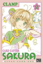Card captor Sakura - Clear Card Arc # 2