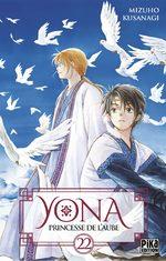 Yona, Princesse de l'aube 22