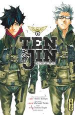 Tenjin 5
