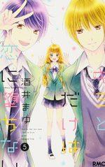 Toi et moi, jamais 5 Manga