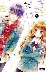 Toi et moi, jamais 1 Manga