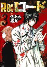 Re:Load 3 Manga