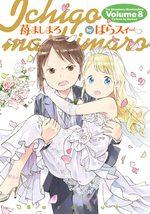 Les Petites Fraises 8 Manga
