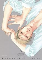 Twittering birds never fly 5 Manga