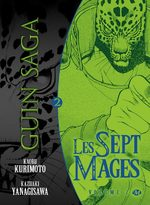 Guin Saga : Les Sept Mages 2