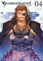 Granblue Fantasy   4 Manga