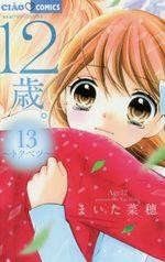 12 ans 13 Manga