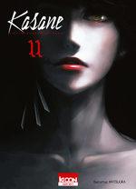 Kasane – La Voleuse de visage 11