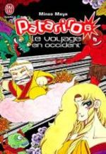 Patariro, le Voyage en Occident 6 Manga
