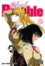 School Rumble # 17