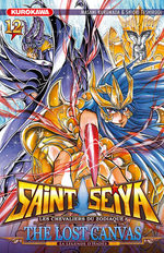 Saint Seiya - The Lost Canvas 12