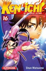 Kenichi - Le Disciple Ultime 16