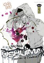 Ushijima 13