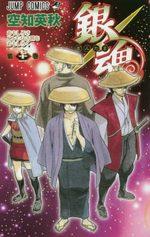 Gintama 71 Manga