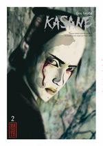 Kasane 2 Manga