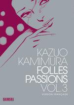 Folles Passions 3 Manga