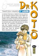 Dr Koto 17 Manga
