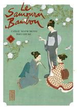 Le samouraï bambou 4 Manga