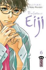 Professeur Eiji 6