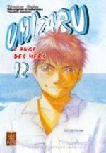Umizaru 12 Manga