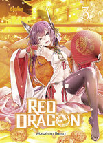 Red Dragon # 3