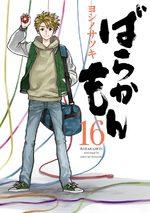 Barakamon 16 Manga