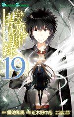 A Certain Magical Index 19