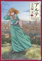 Arte 8 Manga