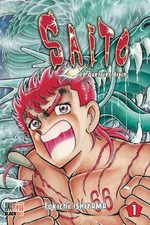 Saito le guerrier divin 1 Manga
