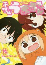 Himouto! Umaru-chan # 12