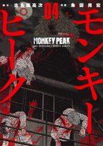 Monkey Peak # 4