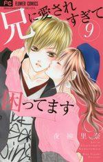 Too Close to Me ! 9 Manga
