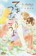 Te wo Tsunagou yo 5 Manga