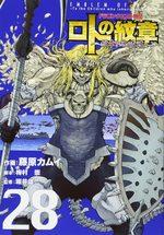 Dragon Quest - Les Héritiers de l'Emblème 28
