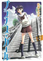Prunus Girl 2 Manga