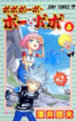 Bobobo-Bo Bo-Bobo 8 Manga